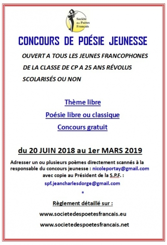 CONCOURS SPF 2019.jpg